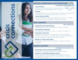 KCSDCommunityFlyer6.pdf