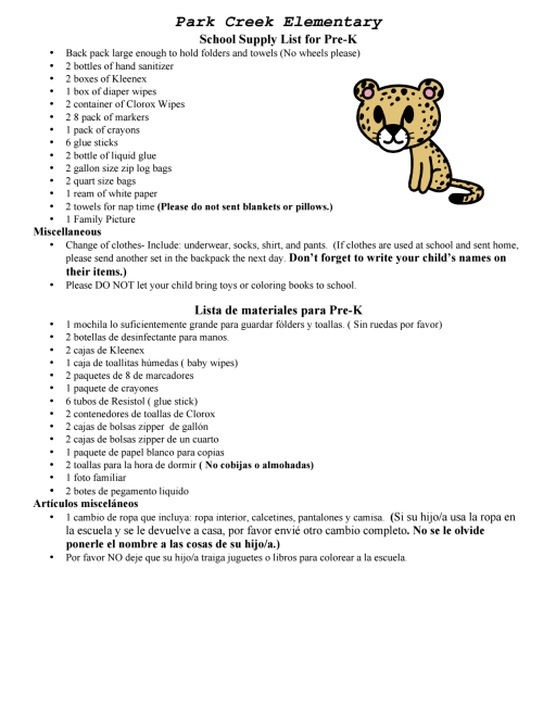 School Supply Lists Park Creek School