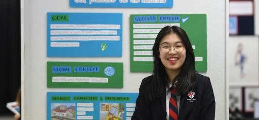 Middle Years Programme Dwight School Seoul