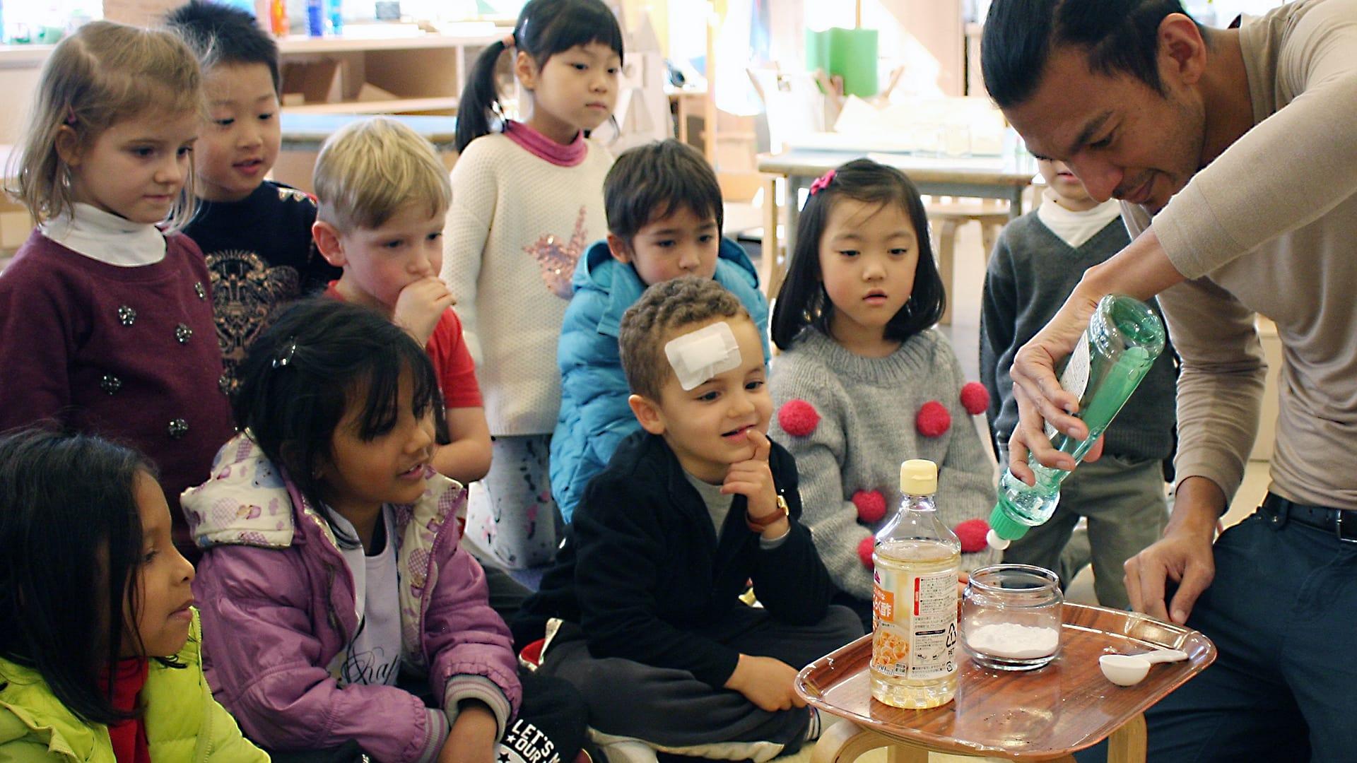 School nagoya international