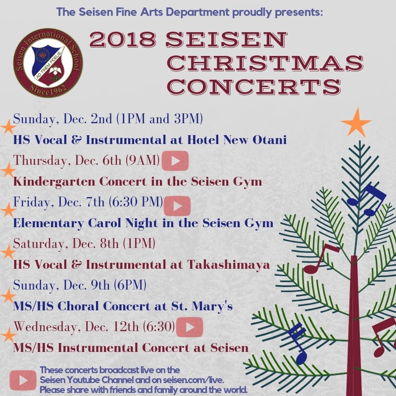 Busy Christmas Performance Season | Seisen News - Seisen ...