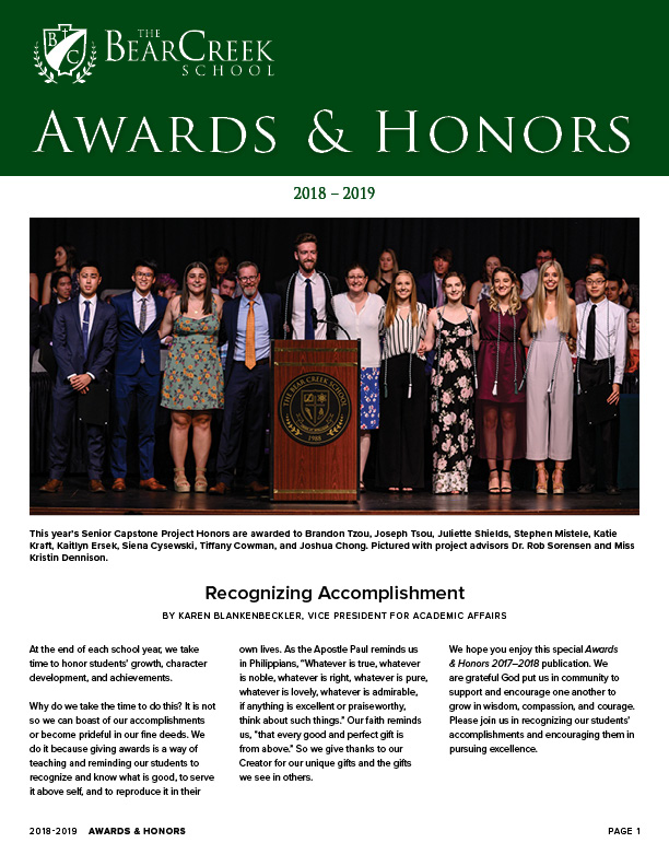 Awards & Honors 2018-2019